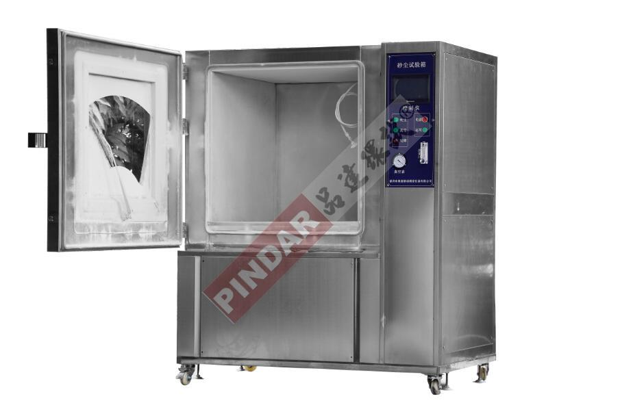 IP5X IP6X 防尘试验箱