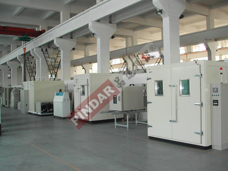 MAX-STH 高低温室 恒温恒湿室 步入式试验室