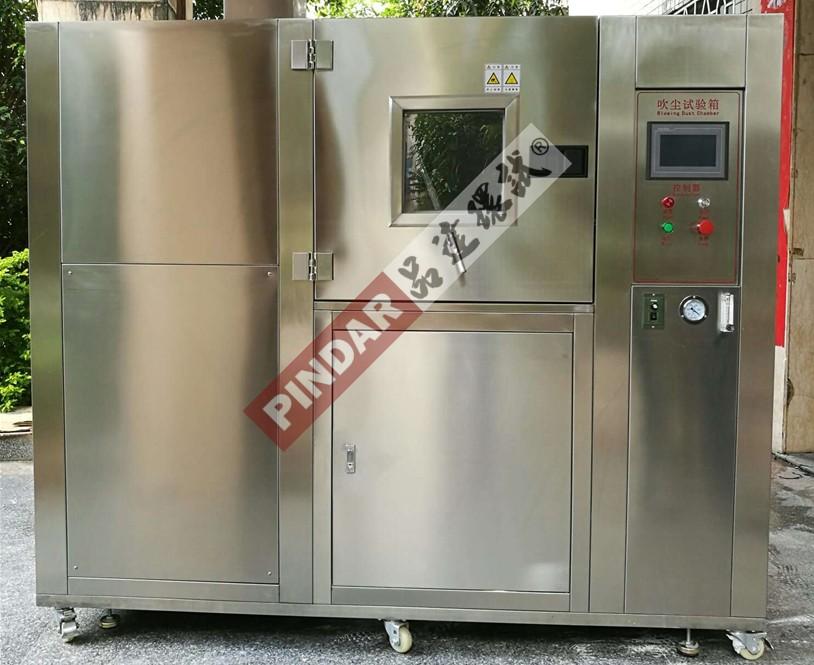 IP5K IP6K 流尘试验箱