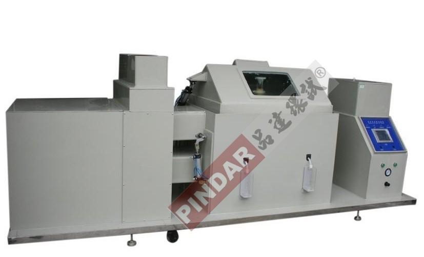 PV 1210 复合式盐雾试验箱